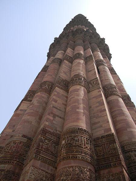 Qutub_Minar_Delhi_05